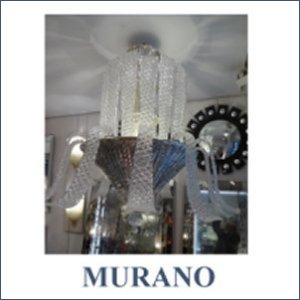 Murano by Justine of Paris, antique dealer located on Flea Market Paris Saint-Ouen, France
